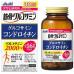 Японский миозин и глюкозамин для суставов Asahi