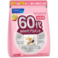 Комплекс витаминов для женщин от 60 лет и старше Fancl