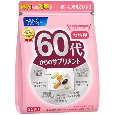Японский комплекс витаминов для женщин от 60 лет и старше Fancl