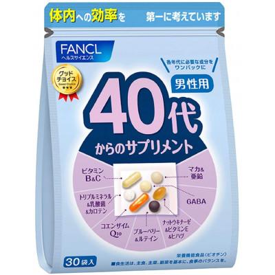 Японский витаминный комплекс для мужчин от 40 до 50 лет Fancl
