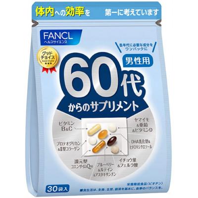 Японский витаминный комплекс для мужчин от 60 лет и старше Fancl