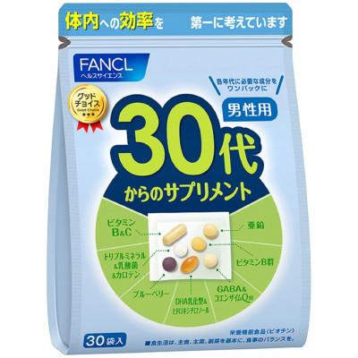 Японский витаминный комплекс для мужчин от 30 до 40 лет Fancl