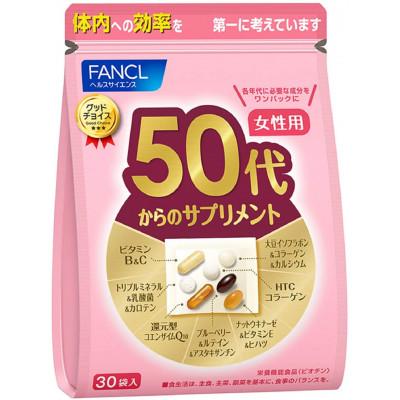 Японский комплекс витаминов для женщин от 50 до 60 лет Fancl