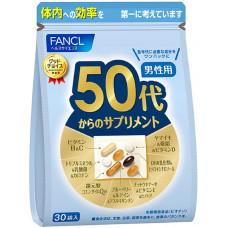 Витаминный комплекс для мужчин от 50 до 60 лет Fancl