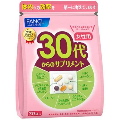 Японский комплекс витаминов для женщин от 30 до 40 лет Fancl
