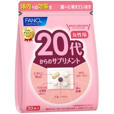 Комплекс витаминов для женщин от 20 до 30 лет Fancl