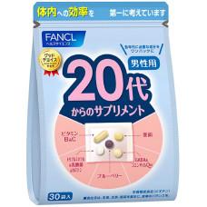 Витаминный комплекс для мужчин от 20 до 30 лет Fancl