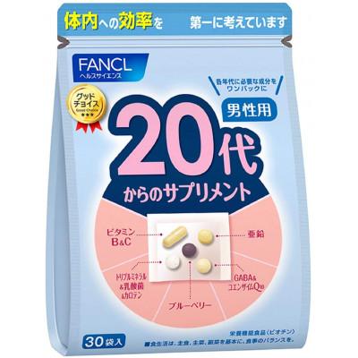 Японский витаминный комплекс для мужчин от 20 до 30 лет Fancl