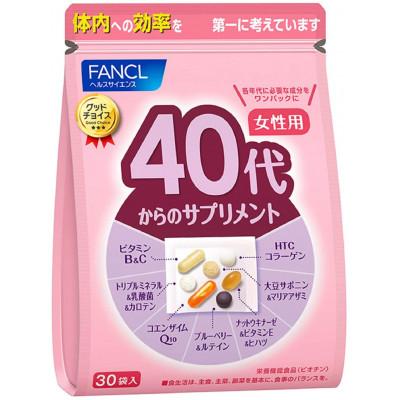 Японский комплекс витаминов для женщин от 40 до 50 лет Fancl