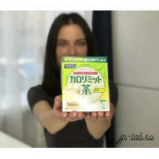 Чай для похудения Fancl Calorie Limit