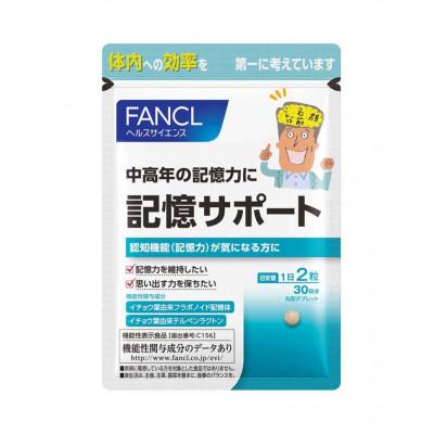 Японская биодобавка для повышения умственных способностей FANCL