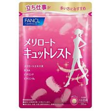 Комплекс от отеков и тяжести в ногах FANCL