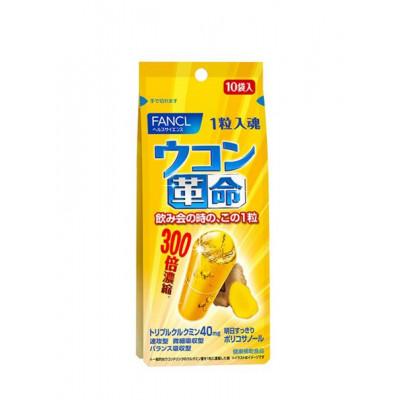 Японская куркума для снятия похмельного синдрома Fancl