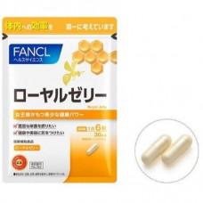 Маточное молочко в капсулах Fancl