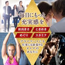 Аргинин MAX1000 FINE JAPAN
