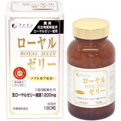 Японское маточное молочко Fine Japan Royal Jelly