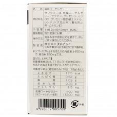 Маточное молочко Fine Japan Royal Jelly