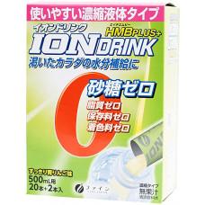 Ионный функциональный напиток с микроэлементами, вкус зелёного яблока ION DRINK FINE JAPAN