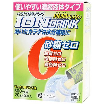Японский ионный функциональный напиток с микроэлементами, вкус зелёного яблока ION DRINK FINE JAPAN