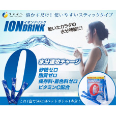 Ионный функциональный напиток для восполнения солей и минералов в организме ION DRINK FINE JAPAN