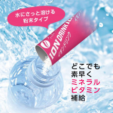 Ионный функциональный напиток с витаминами и вкусом личи ION DRINK FINE JAPAN
