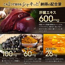 Комплекс для печени с куркумой, с экстрактом печени, цинком и орнитином Gold Shijimi FINE JAPAN