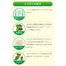 Комплекс для похудения с блокировкой углеводов Salacia Formula FINE JAPAN