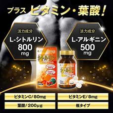 L-цитруллин, аргинин, витамин С и фолиевая кислота FINE JAPAN