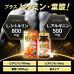 Японский L-цитруллин, аргинин, витамин С и фолиевая кислота FINE JAPAN