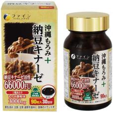Наттокиназа 66000FU FINE JAPAN