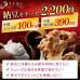 Японская Наттокиназа 66000FU FINE JAPAN