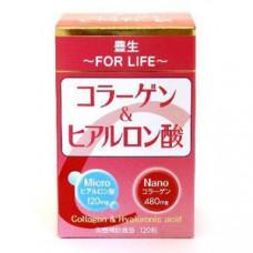 Нано-коллаген с гиалуроновой кислотой Honen For Life