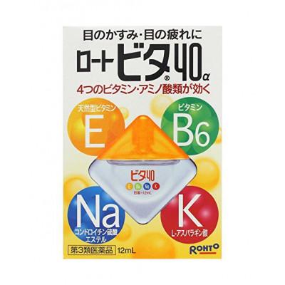 Японские витаминизированные глазные капли Rohto Vita 40α