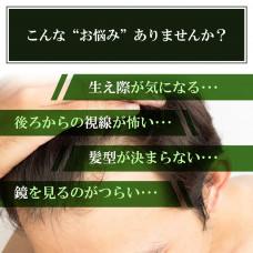 GUNTO UP EX - для объема и роста волос