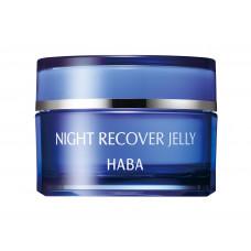 Ночной восстанавливающий гель для лица HABA