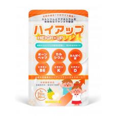 Комплекс для детей с высоким содержанием костной ткани Heigh-up