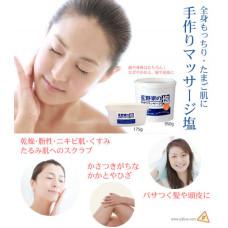 Массажная соль ручной работы Hoshino