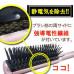 Японская мягкая щетка для укладки феном FF1000CP Ikemoto