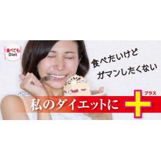 Блокатор калорий Itoh