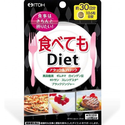 Японский блокатор калорий Itoh