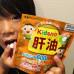 Японский комплекс витаминов А, Д, В с маслом печени для детей от 3 до 11 лет Itoh