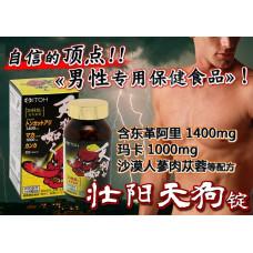 Комплекс для мужской силы Тэнгу Itoh