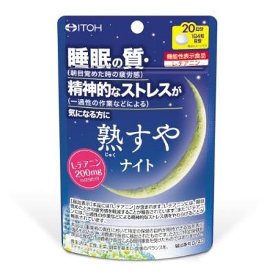 Японский комплекс от стресса и бессонницы Itoh
