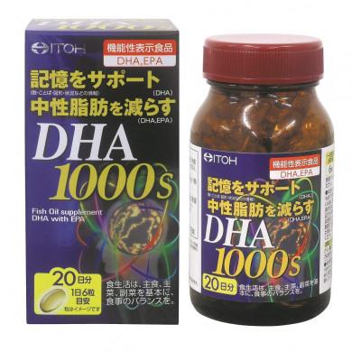 Японская незаменимая полиненасыщенная жирная кислота DHA 1000 мг Itoh