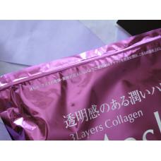 Трехслойная маска с коллагеном Japan Gals - 30 шт.