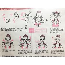 Маска с коллагеном для шеи и лица Japan Gals