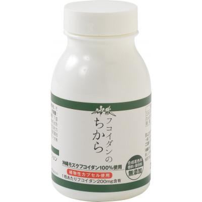 Японский фукоидан Kagura Corporation