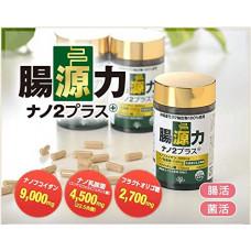 Комплекс здоровья кишечника с фукоиданом, малочнокислыми бактериями Kagura Corporation