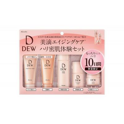 Японский набор увлажняющей косметики KANEBO Dew на 10 дней