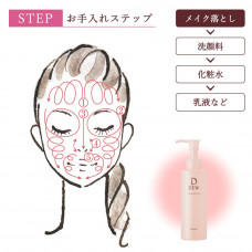 Очищающее масло для снятия макияжа KANEBO Dew Cleansing Oil